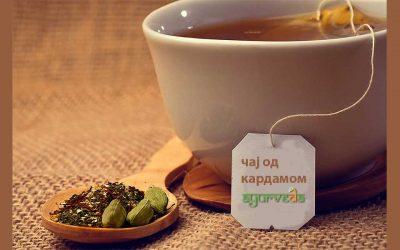 Ајурведски трик – чај од кардамом за подобра дигестија